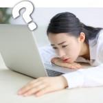 頭痛の原因と治し方