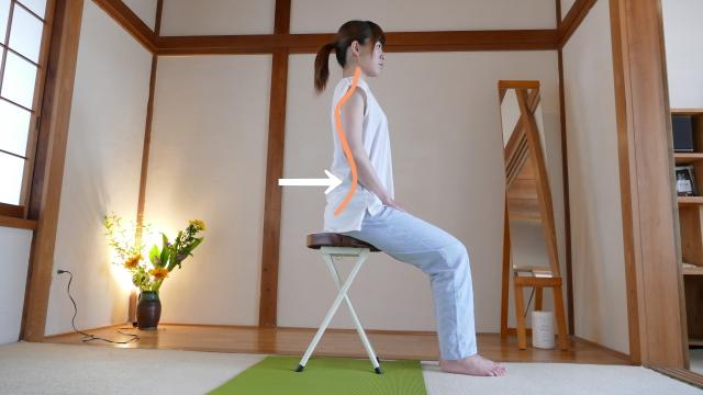 反り腰の姿勢