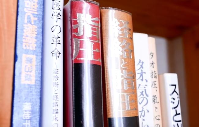 勉強した本