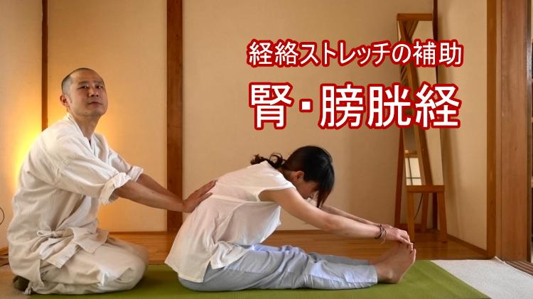 座って行う半膜様筋ストレッチの補助