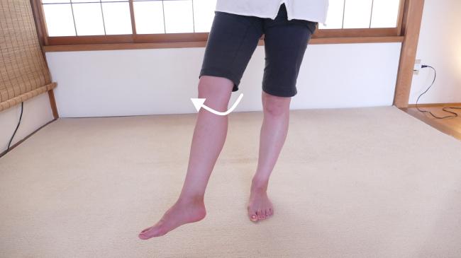 膝の外旋の可動域