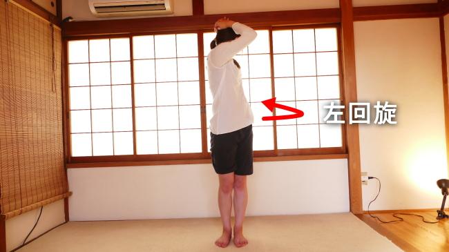 腹筋の左回旋